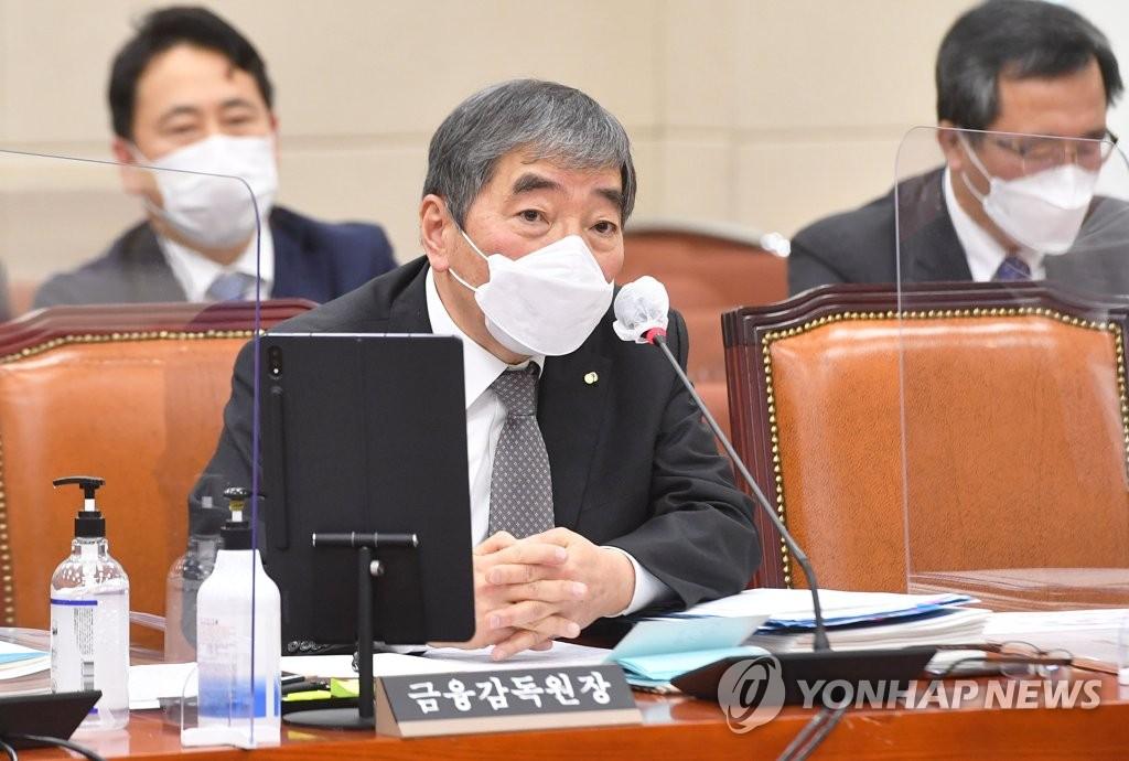 '채용비리 인사' 승진에 금감원 내홍 심화…노조, 특별감찰 청구