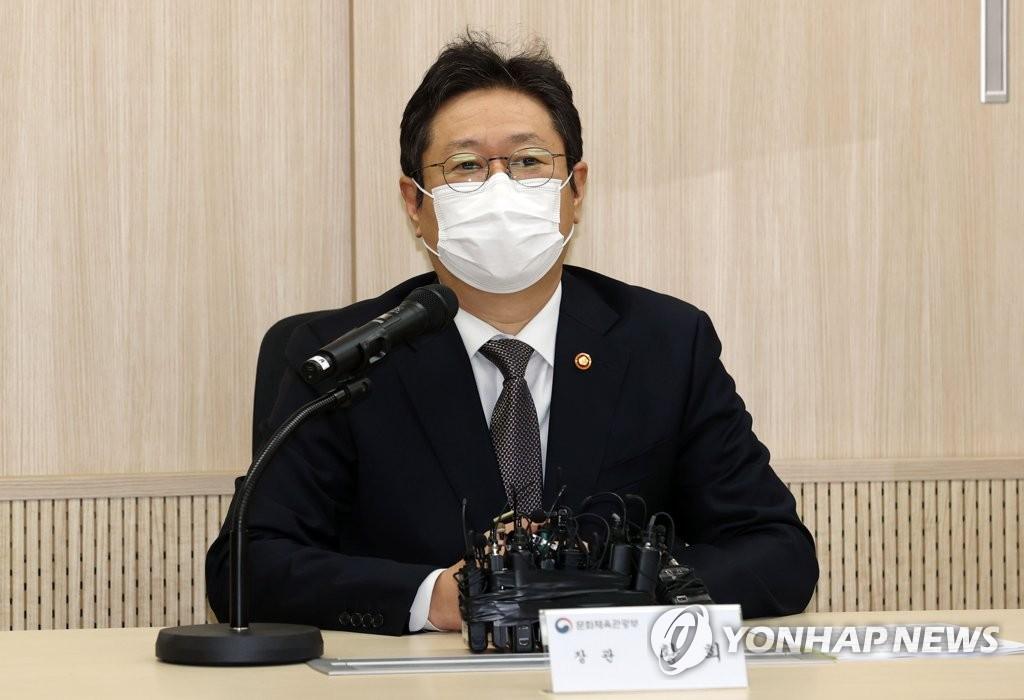황희 문체부 장관, 스포츠윤리센터에 지원 약속