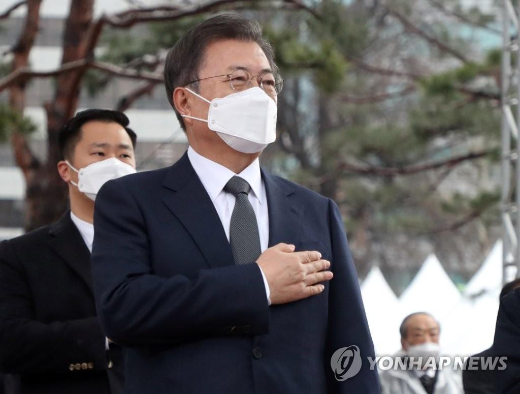 [전문] 문재인 대통령 제102주년 3·1절 기념식 기념사