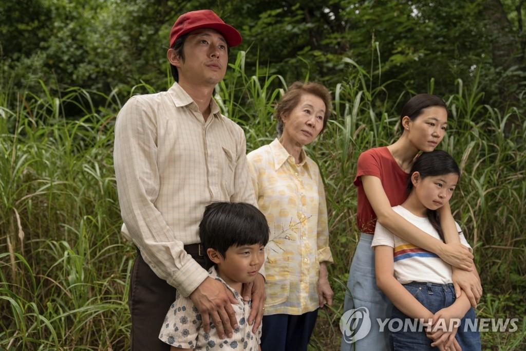 '미나리', 미국 어른을 위한 영화 선정…세대통합상 수상