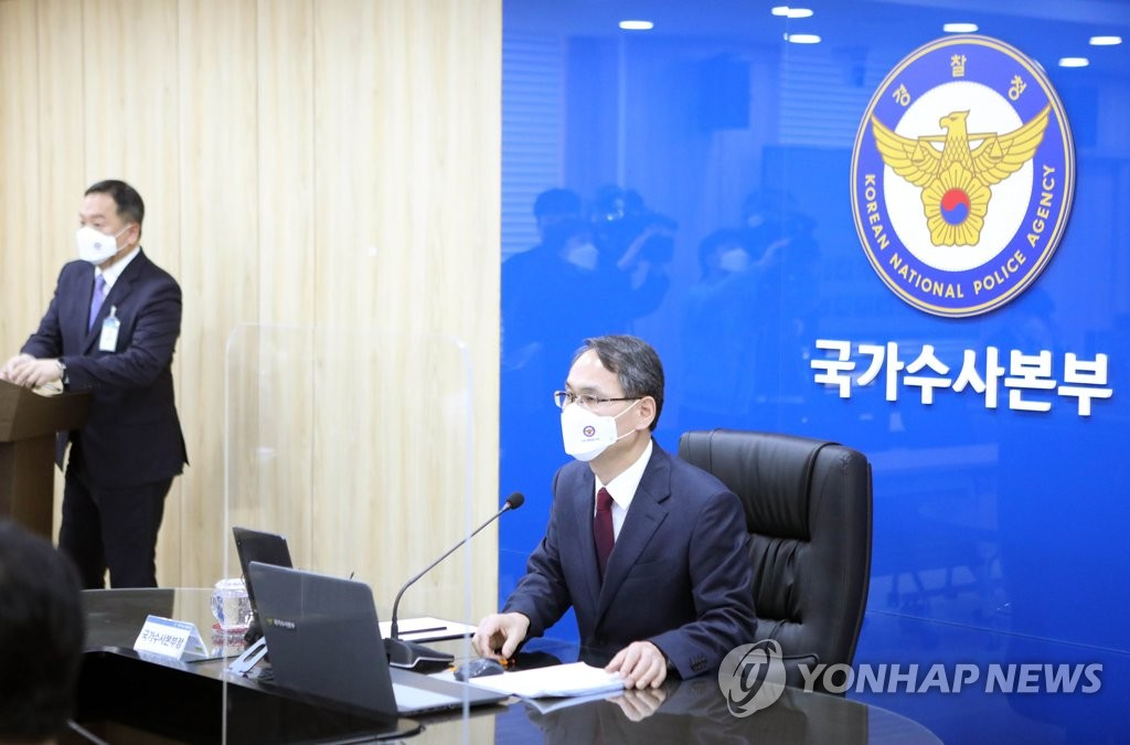 경찰청 국수본 'LH 땅투기' 사건 총괄…특별수사단 편성(종합)