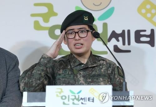 '성전환 강제전역' 변희수 전 하사 숙제 남기고 떠나다