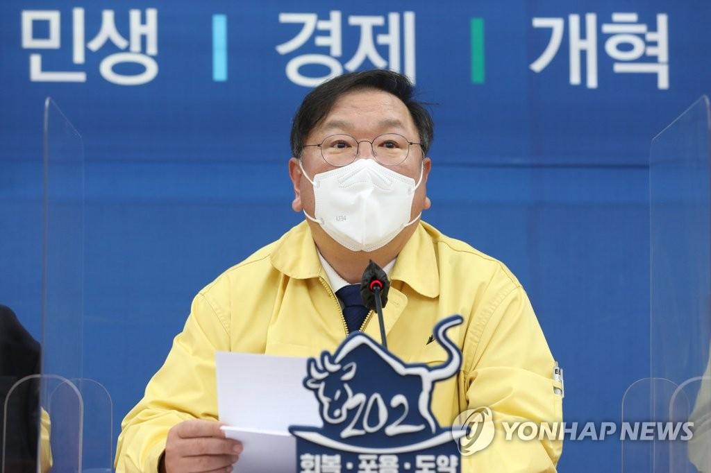 """김태년, 대표대행 일성…""""중대한 시기에 비상한 각오로"""""""