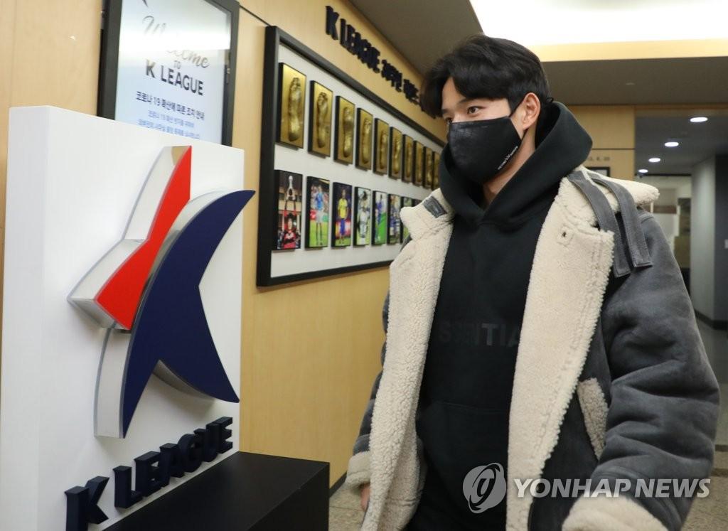 K리그 조정위원회, 정승원 연봉 관련 대구 구단 손 들어줘