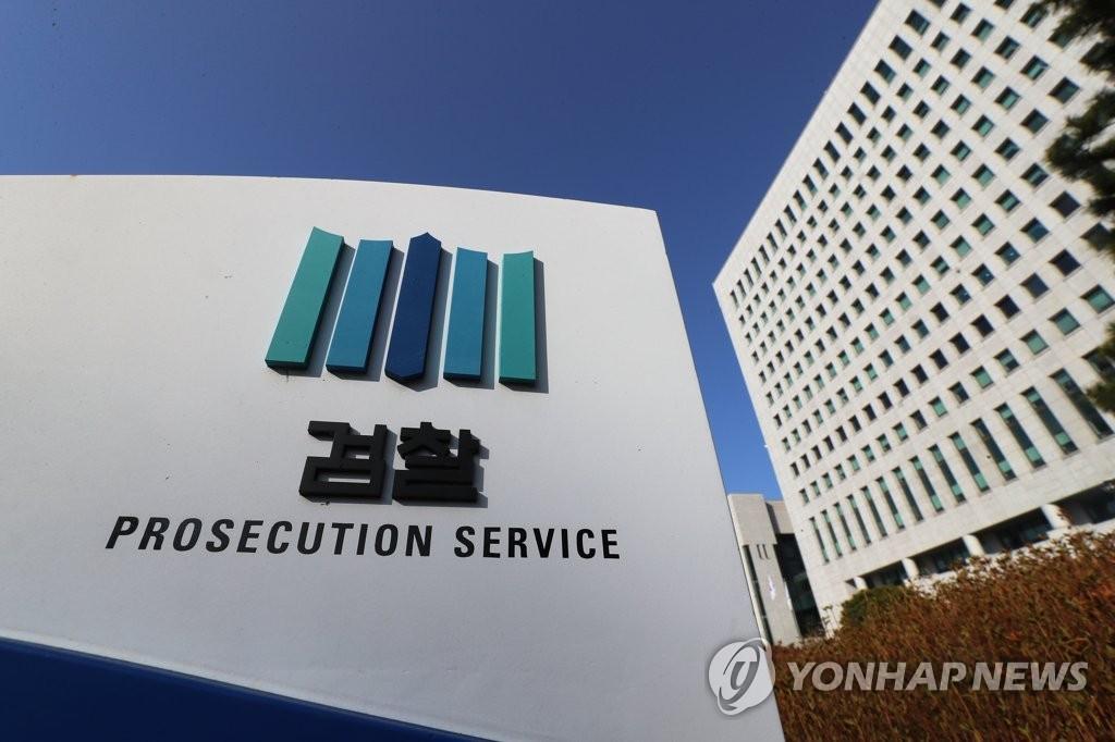 """현직 검사, 상소 형식 풍자글…""""부패수사 멈추면 용서하나"""""""