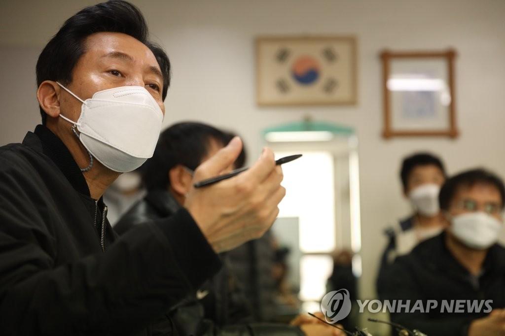 오세훈, 박영선 옛 지역구 방문…안철수는 코로나 민심공략