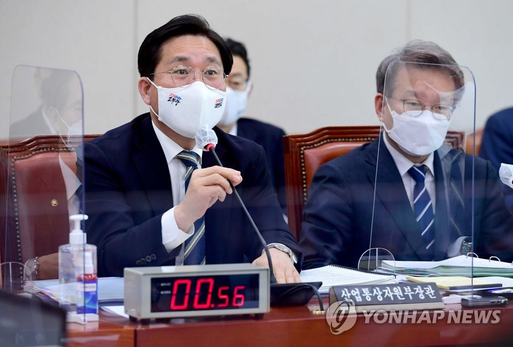 """성윤모 """"원전, 온실가스 감축에 효과적…지속가능하진 않아"""""""