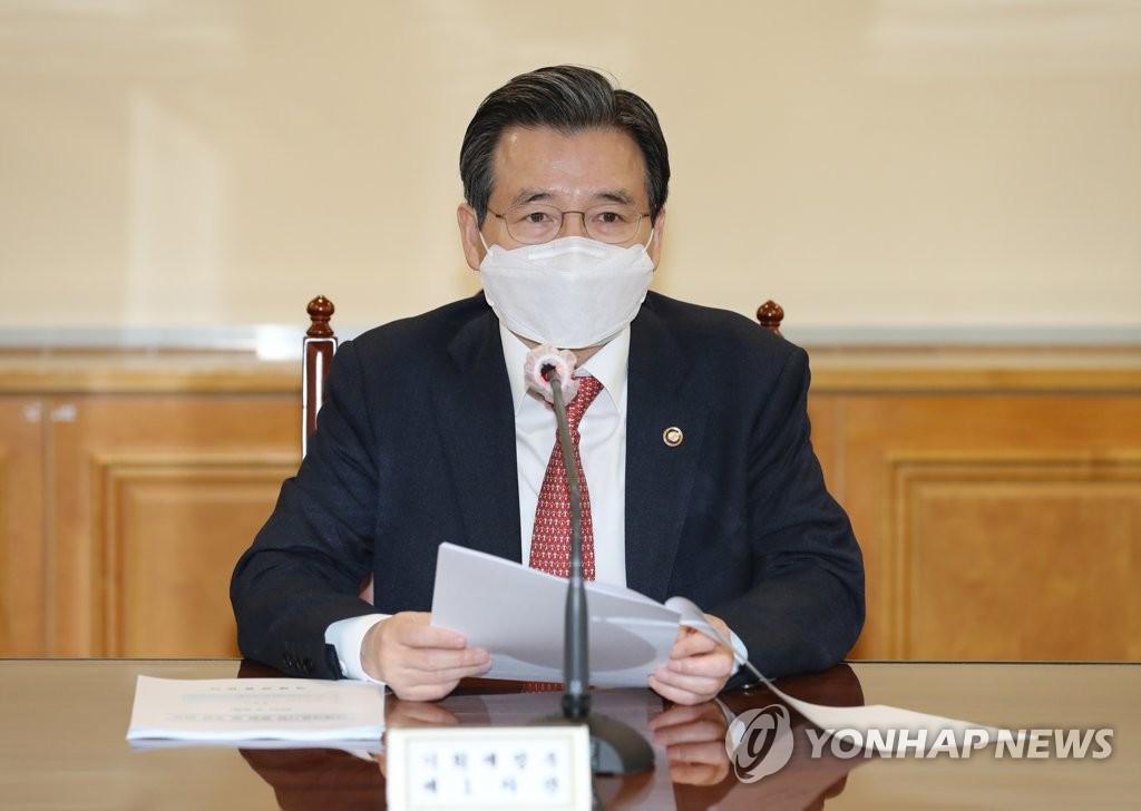 미국 금리發 불안에 한국 주식·채권·원화값 하락