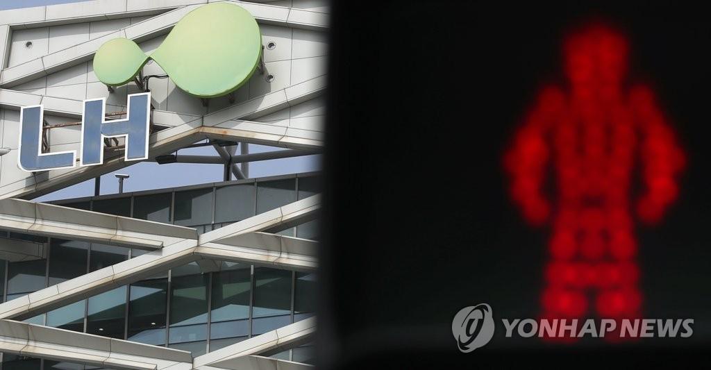 LH 땅 투기 의혹으로 '공공주도' 내세운 2·4 대책 차질 현실화
