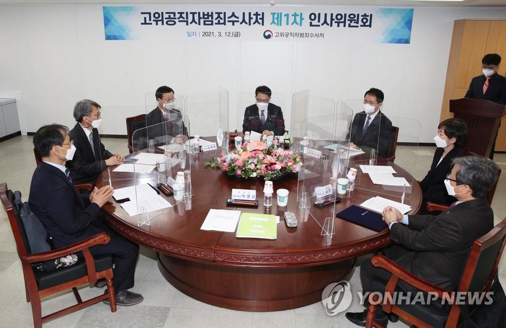 김진욱, 인사위 첫 주재…내달 2일 검사 선발 마무리(종합)