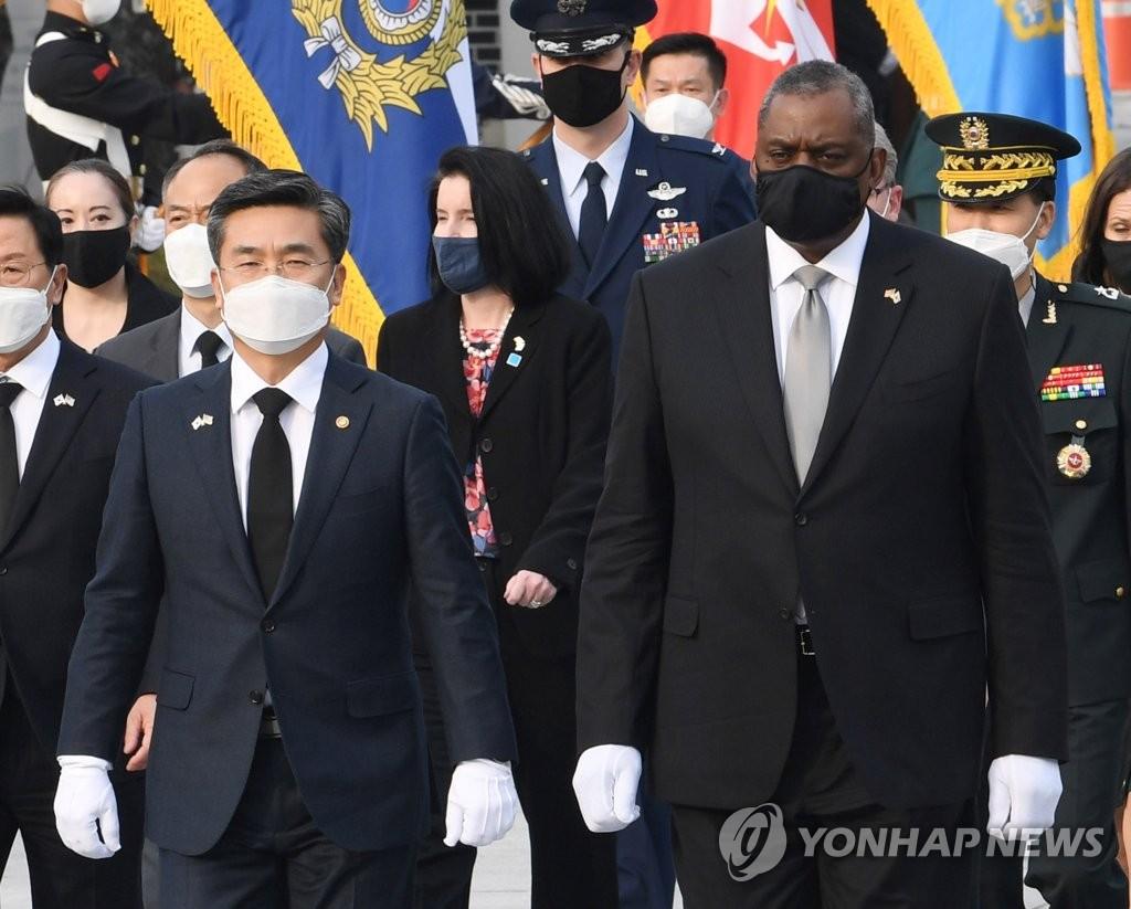 한미 공동성명에 '한반도 비핵화' 대신 '북한 핵·탄도미사일'