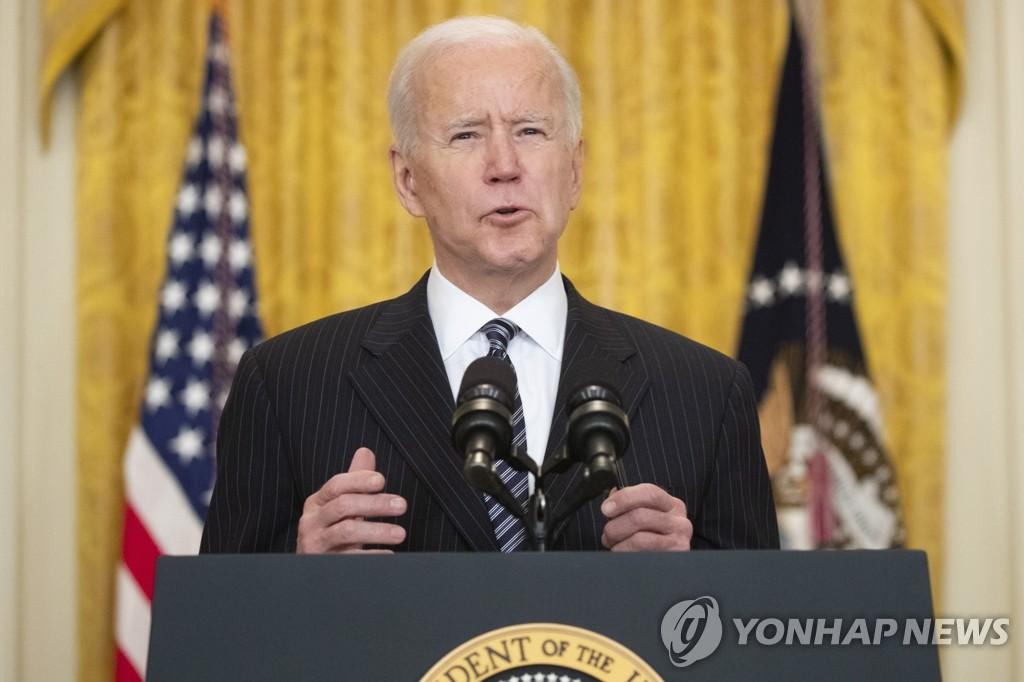 """미 정보부 """"남미와 연대해 중국 불법조업 저지""""…미중 전선 격화"""