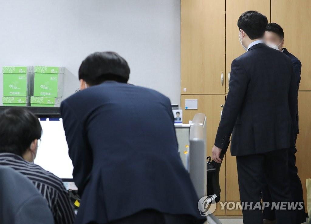 공무원 투기 의혹으로 경찰 압수수색…'뒤숭숭한' 세종시