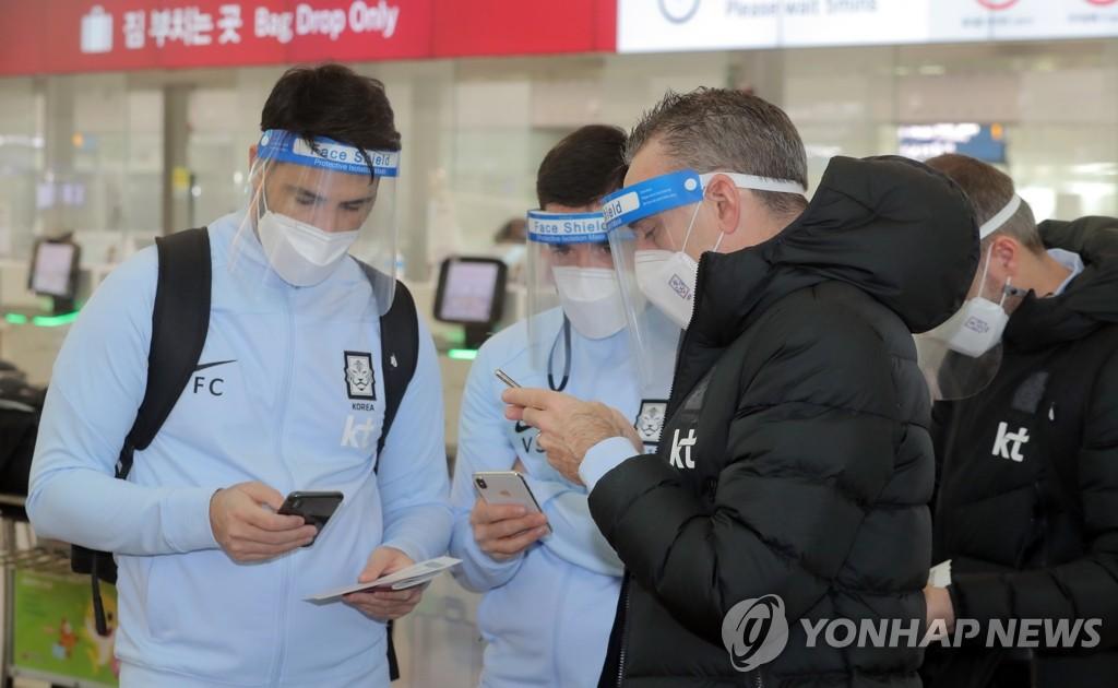 '체감 2군' 벤투호, 80번째 한일전 위해 출국…25일 숙명의 대결