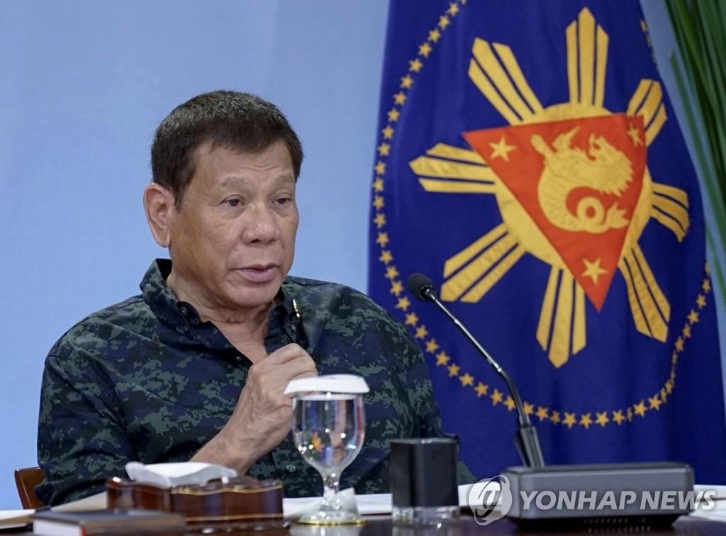 """필리핀 두테르테, 백신 물량 부족에 """"민간기업 수입 허용"""""""
