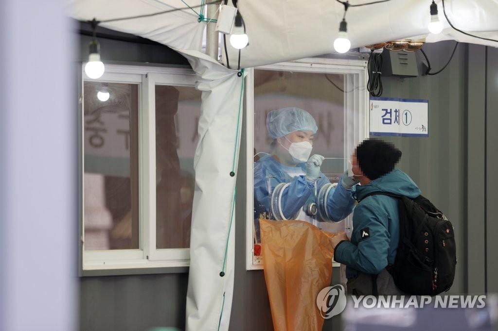 울산서 병원 종사자 5명 확진…접촉자 등 480명 진단 검사(종합2보)