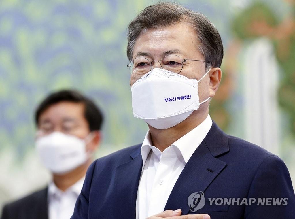 투기 공직자 이젠 '민족 반역자?'…충격 대책 총동원