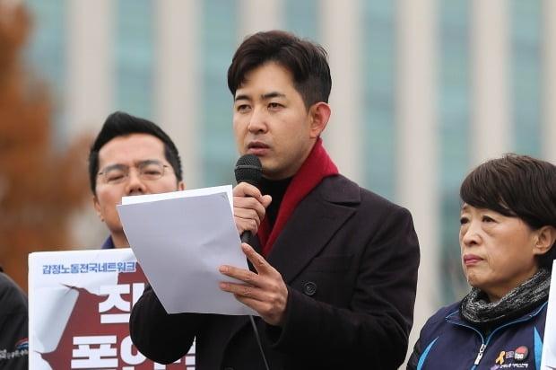 박창진 대한항공 전 사무장이 정의당 신임 부대표로 선출됐다. /사진=연합뉴스