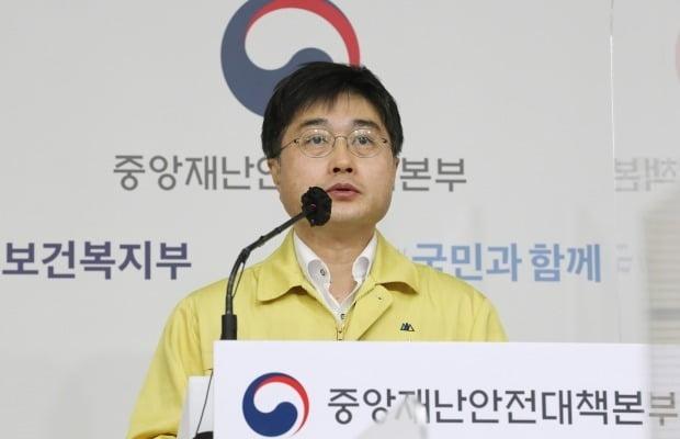 윤태호 중앙사고수습본부 방역총괄반장. 사진=연합뉴스