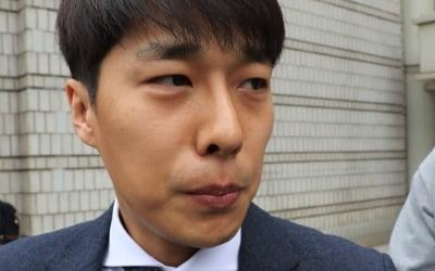 """김동성 연인 심경글 게재…""""제발 일어나자"""""""