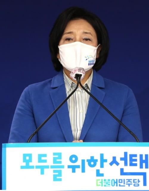 박영선 전 중소벤처기업부 장관이 더불어민주당 서울시장 후보로 선출됐다. /사진=연합뉴스