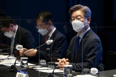 """이재명 경고 """"윤석열은 文정부의 검찰총장"""""""