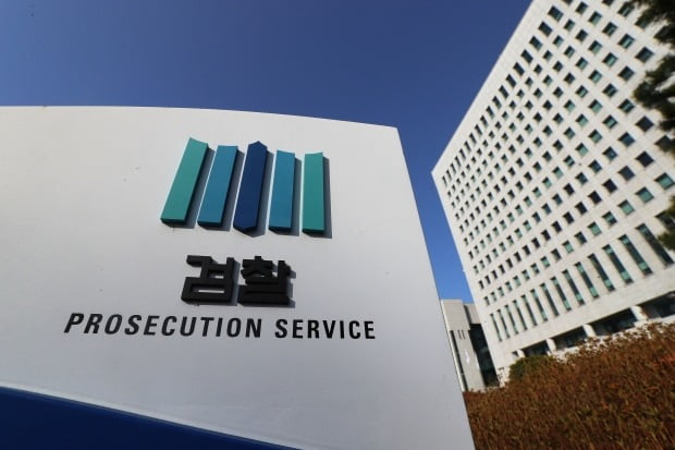 대검, 조남관 총장 직무대행체제로 전환 (사진=연합뉴스)