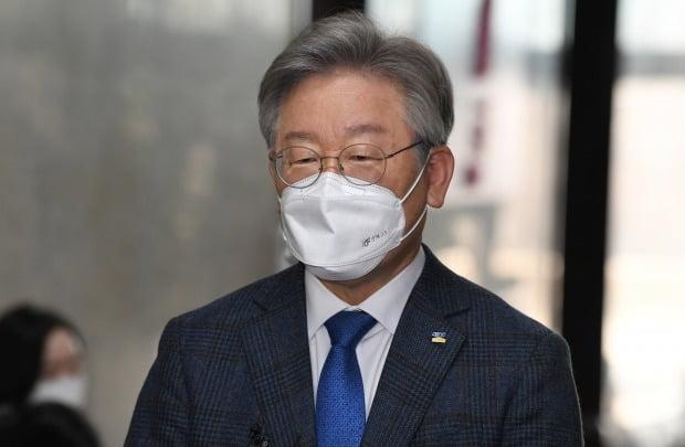 이재명 경기도지사. /사진=연합뉴스