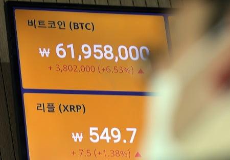 다시 '랠리'…비트코인 6000만원대 돌파