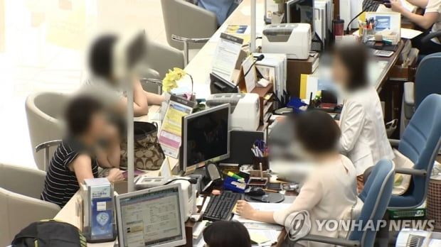 2 천만원 미만 분쟁 해결 진행시 금융 회사의 소송 제기 금지