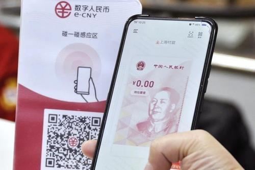중국 BIS에 디지털 통화에 대한 국제 규정 제안