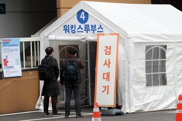 4일 오전 서울 중구 국립중앙의료원에 마련된 해외출국 신종 코로나바이러스 감염증(코로나19) 선별진료소에서 시민들이 검사를 기다리고 있다. /사진=뉴스1