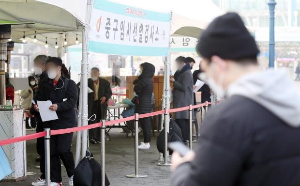 5일 서울역 광장에 마련된 신종 코로나바이러스 감염증(코로나19) 임시선별검사소에서 시민들이 검사를 기다리고 있다./ 사진=뉴스1