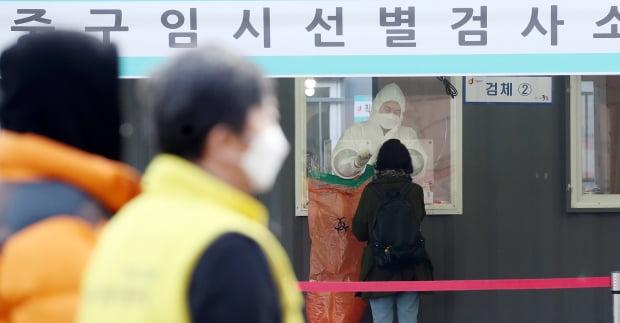 지난 5일 서울역 광장에 마련된 신종 코로나바이러스 감염증(코로나19) 임시선별검사소에서 관계자가 한 시민의 코로나19 검체를 채취하고 있다./ 사진=뉴스1