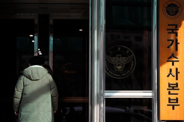 정세균 국무총리가 지난 8일 경찰에 한국토지주택공사(LH) 직원들의 투기 의혹과관련해 금융위, 국세청 등 관계기관이 참여하는 '정부합동특별수사본부'를 설치해 불법 투기 행위를 철저히 규명하라고 지시했다/사진=뉴스1