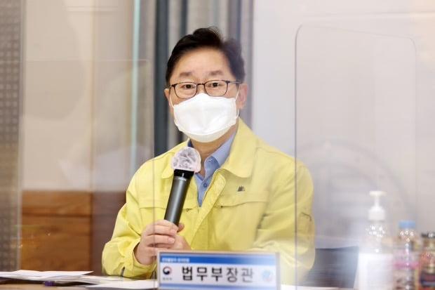 박범계 법무부 장관 / 사진=뉴스1