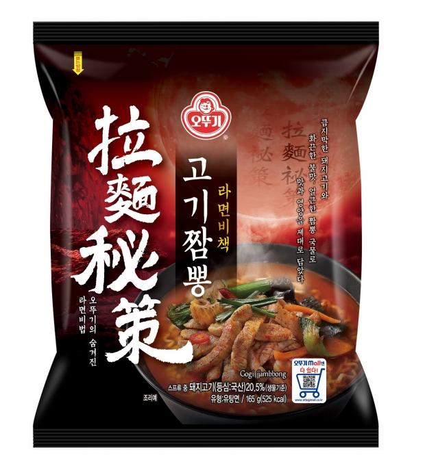 큼지막한 돼지고기와 화끈한 불맛! 라면비책 2탄 고기짬뽕 출시
