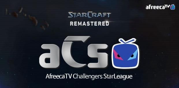 아프리카티비(TV), 7일 아마추어 스타리그 '2021 ACS 시즌1' 본선 진행