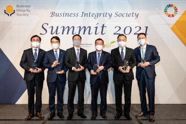 포스코인터내셔널, '반부패 우수기업' 수상