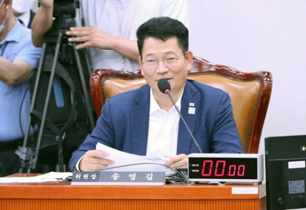 송영길 더불어민주당 의원. /사진=연합뉴스