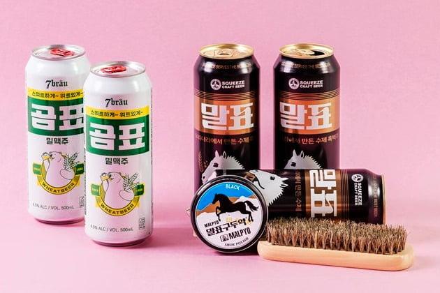 CU를 운영하는 BGF리테일은 구두약 제조사 말표산업, 맥주 제조사 스퀴즈브루어리와 손잡고 오는 8일 '말표 흑맥주'를 단독 출시한다고 7일 밝혔다. 사진=BGF리테일 제공