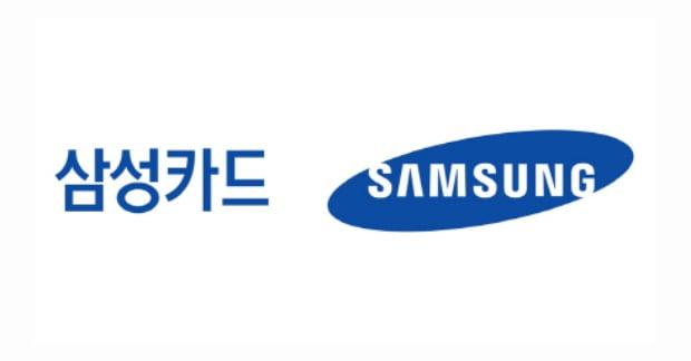 삼성카드, 1분기 순이익 1384억…전년比 23.4%↑