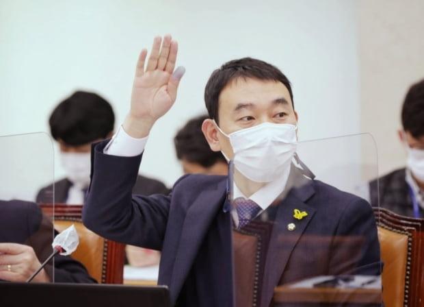 사진=김용민 의원 페이스북
