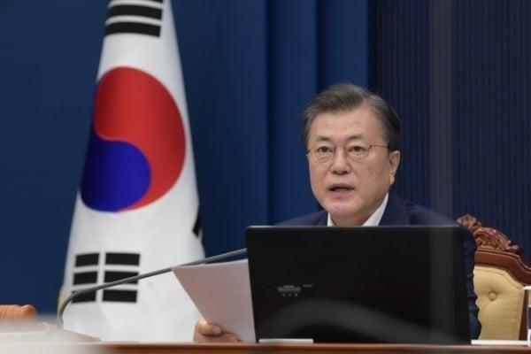 문재인 대통령이 지난달 16일 청와대에서 열린 국무회의에서 발언하고 있다. /사진=청와대사진기자단