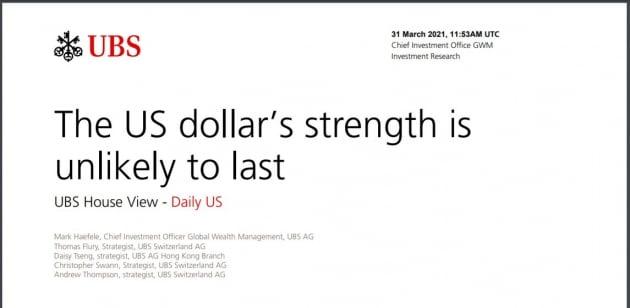 """UBS """"달러 약세, 올해 후반에 다시 나타날 것"""""""