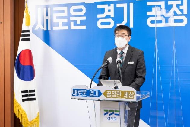 경기도, 코로나19 대응과 지역경제 활성화에 집중 배정..'특별한 희생에 특별보상 원칙' 적용