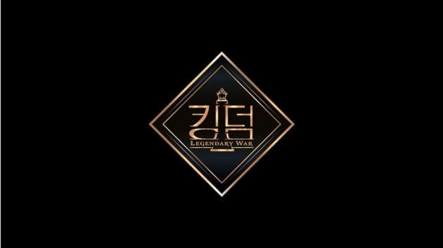 '킹덤: 레전더리 워' /사진=Mnet 제공