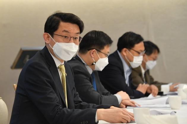 이억원 기획재정부 1차관이 회의를 주재하고 있다. 기재부 제공.