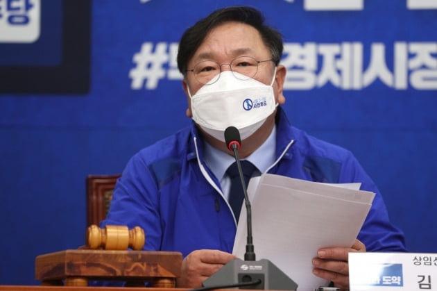 김태년 더불어민주당 대표 직무대행이 2일 국회에서 열린 중앙선대위 회의에서 모두발언을 하고 있다. 뉴스1