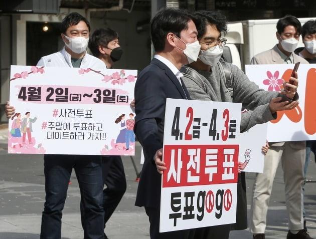 사전투표 홍보 캠페인하는 안철수 [사진=연합뉴스]
